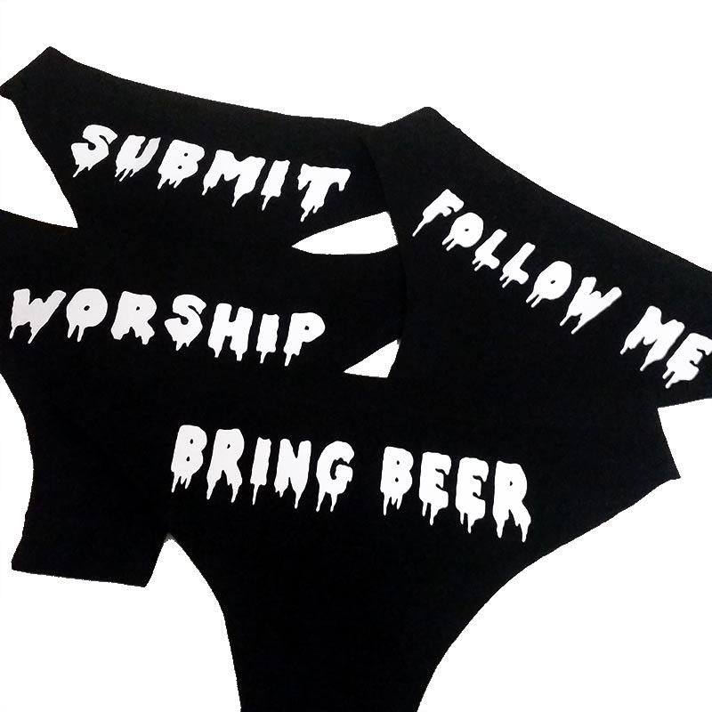 submit worship follow me bring beer panties